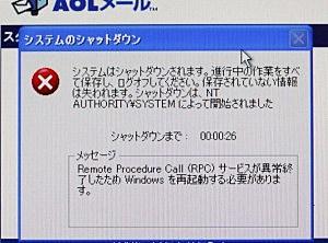 Computer virus, Koichi Kamoshida, Getty Images