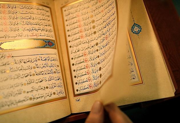 Koran, Quran